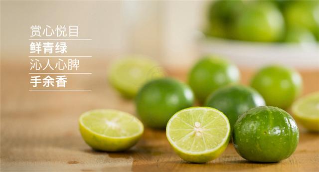 青柠檬浓缩汁